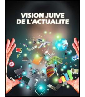 Vision Juive de l'Actualité (cd)