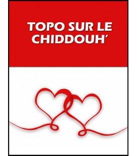 Topo sur le chiddouh (mp3)