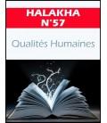 Halakha 57 qualites humaines