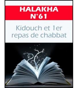 Halakha 61 Kidouch et 1er repas de chabat