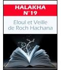 Halakha N 19 Eloul et Veille de RH (pdf)
