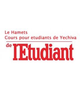 Le Hamets Cours pour etudiants de Yechiva