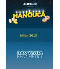Hanouca Milan 2015 mp3