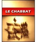 Le Chabbat (Audio Gratuit)