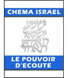 Chema Israel: Le pouvoir d'ecoute (cd)