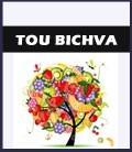 Tou Bichvat