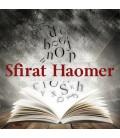 Sfirat Haomer