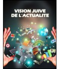 Vision Juive de l'Actualité (mp3)