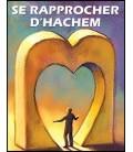 Se rapprocher d'Hachem (cd)
