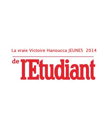La vraie Victoire Hanoucca JEUNES  2014
