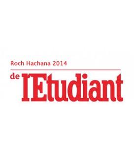 Roch Hachana cours pour etudiants 2014