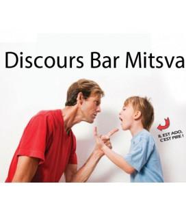 Discours Bar Mitsva