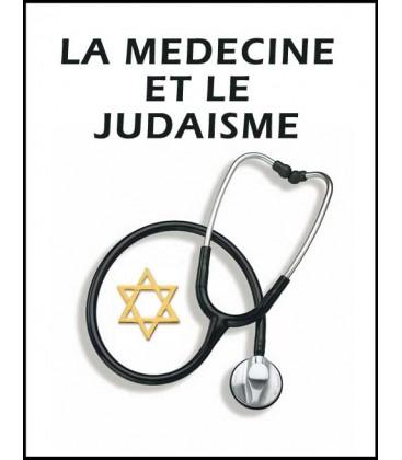 La médecine et le judaisme (mp3)