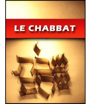 Le Chabbat (mp3)