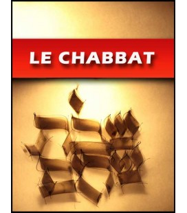 Le Chabbat (video gratuite)