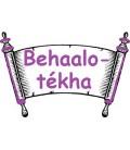 Béhaalotekha