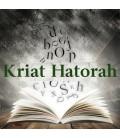 Kriat Hatorah