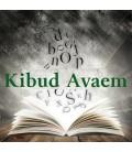 Kibud AvaHem