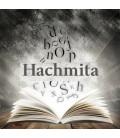 Chenat Hachemitah