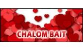 chalom bait